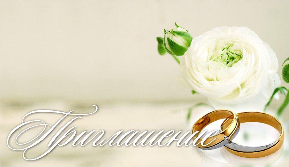 Свадебные поздравления на татарском языке на свадьбу 7